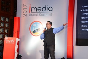 Sunder Madakshira delivers the CMO Masterclass in Goa on 11th Aug 2017